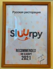 Ресторан Суздаль, награды